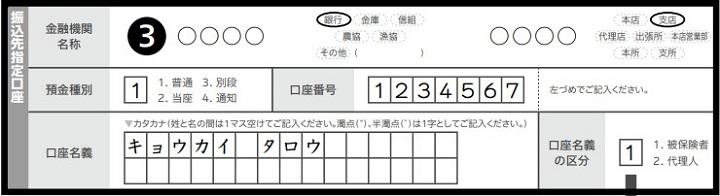 高額療養費2019②