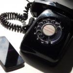 スマホと黒電話