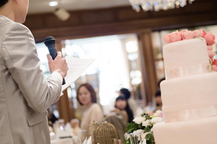 結婚 式 締め の 挨拶