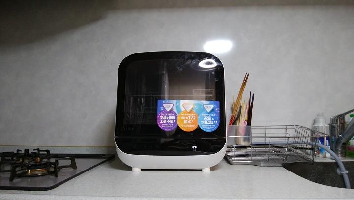 エスケイジャパンの食洗機