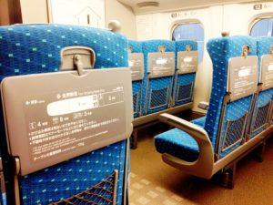 こだま座席イメージ