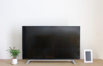 リビングテレビのイメージ